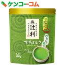 辻利 抹茶ミルク やわらか風味 200g[辻利 粉末飲料]【あす楽対応】