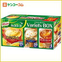 クノール カップスープ バラエティボックス 30袋入/クノール/カップスープ/税抜1900円以上送料無料