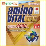 アミノバイタル ゴールド 4.7g14本入[【HLSDU】アミノバイタル アミノ酸(アミノバイタル)]