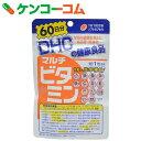 DHC マルチビタミン 60日分 60粒[ケンコーコム DHC サプリメント マルチビタミン]