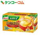 クノール カップスープ コーンクリーム 30食パック[クノール カップスープ]【あす楽対応】