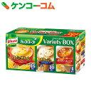 クノール カップスープ バラエティボックス 30袋入[クノール カップスープ]