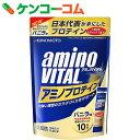 アミノバイタル アミノプロテイン バニラ味 10本入