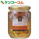 日新蜂蜜 はちみつ&ジンジャー 295g[日新蜂蜜 生姜はちみつ]【あす楽対応】