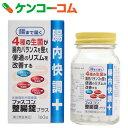 【第3類医薬品】ファスコン整腸錠プラス 160錠