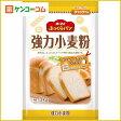 オーマイ ふっくらパン 強力小麦粉 1kg[ふっくらパン 強力粉]【あす楽対応】