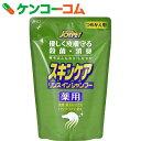 薬用スキンケア リンスインシャンプー 犬用 (詰替) 430ml[JoyPet(ジョイペット) リンスインシャンプー(犬用)]