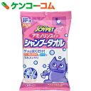 ジョイペット アミノリンスインシャンプータオル 猫用 25枚入[JoyPet(ジョイペット) シャンプータオル(猫用)]