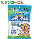 ジョイペット 天然消臭成分配合ボディータオル 中・大型犬用 15枚入[JoyPet(ジョイペット) シャンプータオル(犬用)]【あす楽対応】