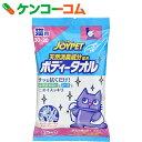 ジョイペット 天然消臭成分配合ボディータオル 猫用 25枚入[JoyPet(ジョイペット) シャンプータオル(猫用)]