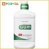GUM(ガム) 薬用 デンタルリンス レギュラータイプ 960ml[GUM(ガム) 液体歯磨き ケンコーコム]