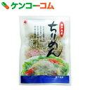 瀬戸内産サラダちりめん 23g[かね七 煮干し(にぼし)]