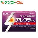 【第2類医薬品】アレグラFX 28錠[アレグラ 鼻水の薬 錠剤]【8_k】