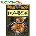 陳麻婆豆腐 50g×4袋