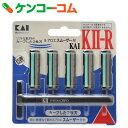 KAI KII-R ひげそり用カミソリ アロエスムーザー付[貝印 ヒゲ用かみそり]【あす楽対応】