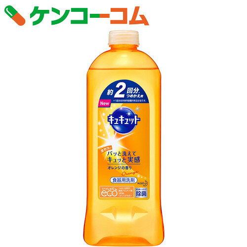 キュキュット オレンジの香り つめかえ用 2回分 385ml【ko74td】【kao1610T】