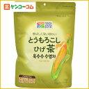 とうもろこしひげ茶 150g/大象ジャパン(デサン)/とうもろこしのひげ茶/税込2052円以上送料無料とうもろこしひげ茶 150g[【HLS_DU】とうもろこしのひげ茶]
