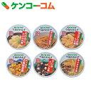 サンヨーおかず缶セット12缶入(6種×2缶)[缶詰]【あす楽対応】【送料無料】