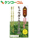 神の草ヒュウガトウキのお茶 30包[アイシー製薬 日本山人参(イヌトウキ)茶]【送料無料】