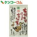 寿老園 有機栽培すこやか玄米茶 150g[寿老園 玄米茶 有機JAS認定食品]