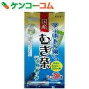 寿老園 マイボトル用 国産むぎ茶 ティーパック 5g×30袋[寿老園 麦茶(ティーバッグ)]【あす楽対応】