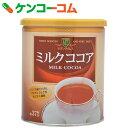 モダンタイムス ミルクココア 缶 37杯分(520g)[モダンタイムス ココア]【あす楽対応】