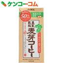 ふくれん 豆乳飲料麦芽コーヒー 1000ml×6本[ふくれん 豆乳・豆乳飲料]【あす楽対応】