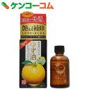 ウテナ ゆず油 無添加ヘアオイル 60ml[ウテナ ヘアオイル]【あす楽対応】