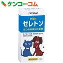 現代 ゼレトン 200g[GENDAI(ゲンダイ) 動物皮膚薬(ペット)/液剤]【あす楽対応】