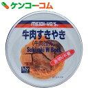 明治屋 牛肉すきやき 70g[明治屋 缶詰]