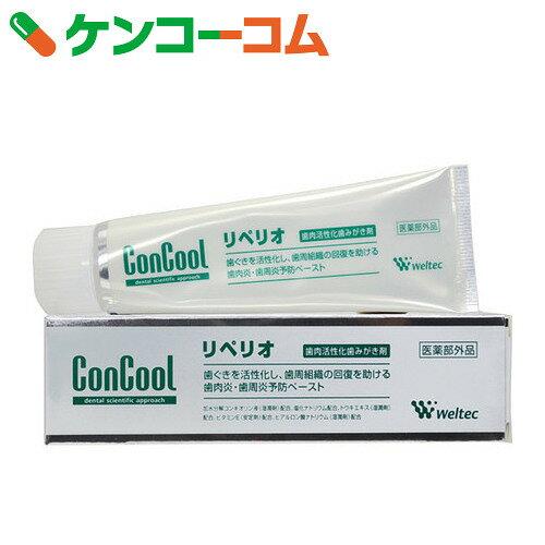 コンクール リペリオ 80g[ケンコーコム コンクール 歯周病歯磨き]...:kenkocom:11326100