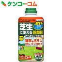 シバニードグリーン粒剤 700g[住友化学園芸 除草剤 粒剤]【あす楽対応】