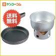 トランギア ミニトランギア TR-28T[trangia(トランギア) 調理器具(アウトドア用)]【送料無料】