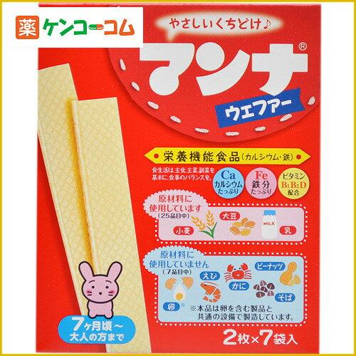 Morinaga森永婴儿高钙牛奶威化饼干14枚*6盒
