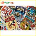 ランチョンマット ミッキーマウス ポスターアート LTP2[【HLS_DU】ランチョンマット ディズニー 【Disneyzone】]【送料無料対象外】
