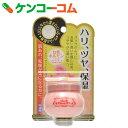 クラブ ホルモンクリーム ほのかなローズの香り 60g[クラブ 保湿クリーム]【6_k】【rank】