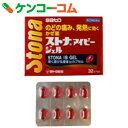 【第(2)類医薬品】ストナアイビージェル 32カプセル[ストナ 風邪薬/総合風邪薬/カプセル]