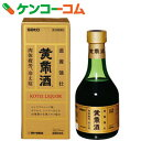 【第3類医薬品】黄帝酒 280ml【送料無料】...