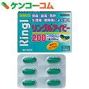 【第(2)類医薬品】リングルアイビー200 12カプセル[リングルアイビー 風邪薬 / 解熱鎮痛剤 / カプセル]