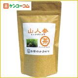 山人参茶 1.5g×30包[【HLSDU】日本山人参(イヌトウキ)茶]【あす楽対応】【】