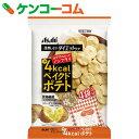 リセットボディ ベイクドポテト 4袋[リセットボディ カロリーコントロール菓子]【あす楽対応】