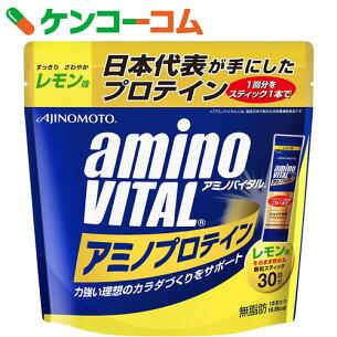 アミノバイタル アミノプロテイン アミノ酸