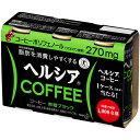 【数量限定】ヘルシアコーヒー 無糖ブラック 185g×3本[ヘルシアコーヒー 体脂肪の気になる方へ 特定保健用食品(トクホ) 花王 ケンコーコム]