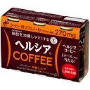 【数量限定】ヘルシアコーヒー 微糖ミルク 185g×3本[ヘルシアコーヒー 体脂肪の気になる方へ 特定保健用食品(トクホ) 花王 ケンコーコム]