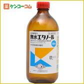 【第3類医薬品】日本薬局方 無水エタノール 500ml[殺菌・消毒(医薬品)/皮膚の消毒]