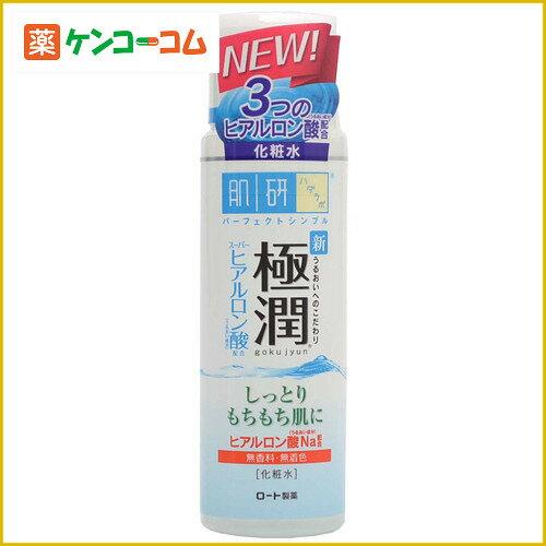乐敦肌研/极润保湿化妆水170ml