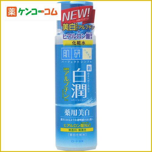 乐敦肌研/白润熊果素药用美白化妆水170ml