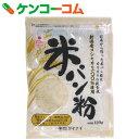 米パン粉 120g[ケンコーコム 辻安全食品 パン粉]【rank】【13_k】【あす楽対応】