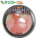 ドド チークキャット CC15[dodoメイク 韓国コスメ チーク]【あす楽対応】