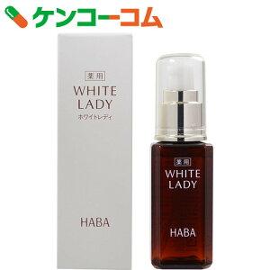 ハーバー ホワイト